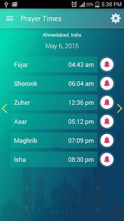 Follow Holy Ramadan schedule properly with Ramadan app. This app can be use as all in one as its contain 2105 Ramadan Calendar, Namaz Prayer TImes, Qibla compass, 99 Names of Allah(Asna Al-Husna) , Ramadan Duas and each day's Sehri Timing and Iftar Timing.