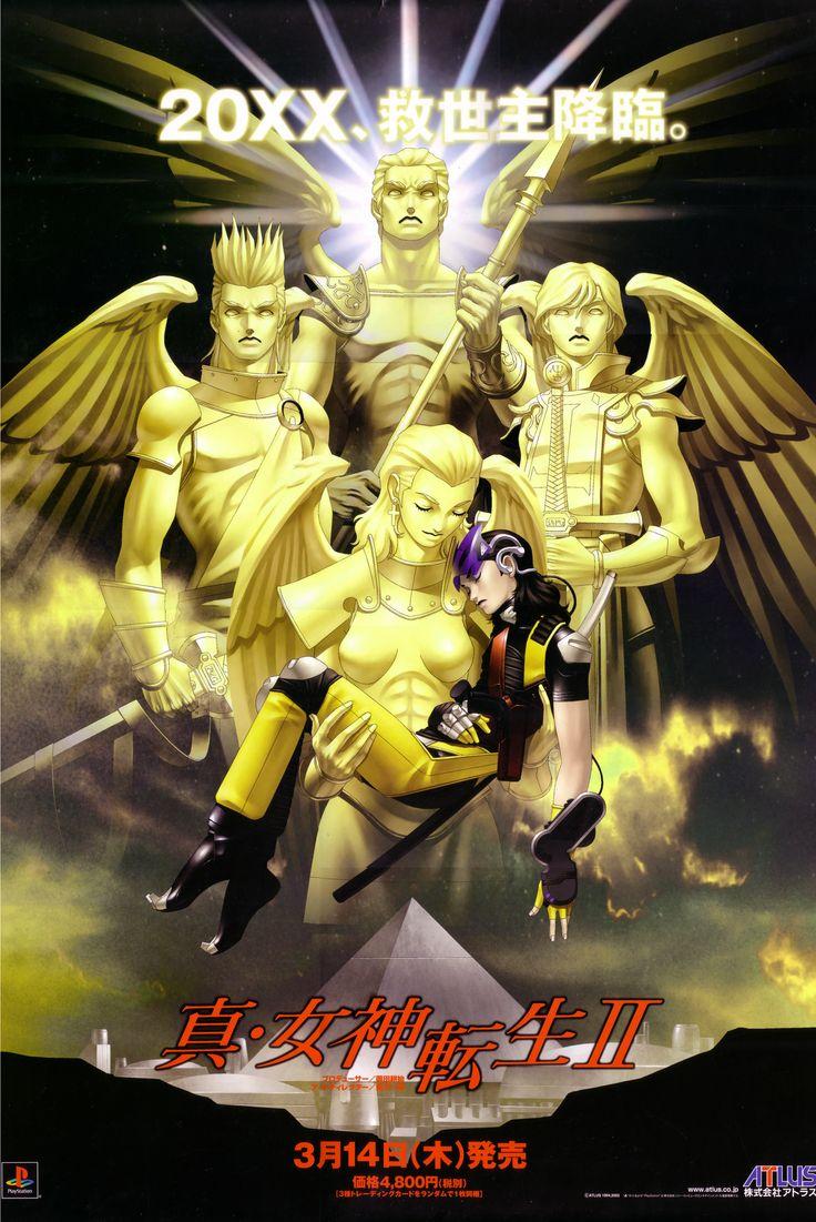 Shin Megami Tensei II Playstation remake poster