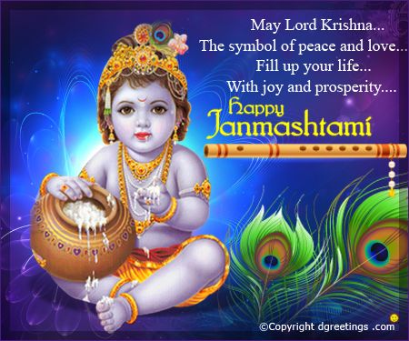 Happy Janmashtami ..