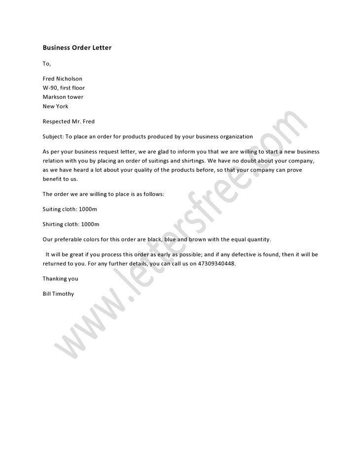 A business order letter is written to make a business order - purchase request letter