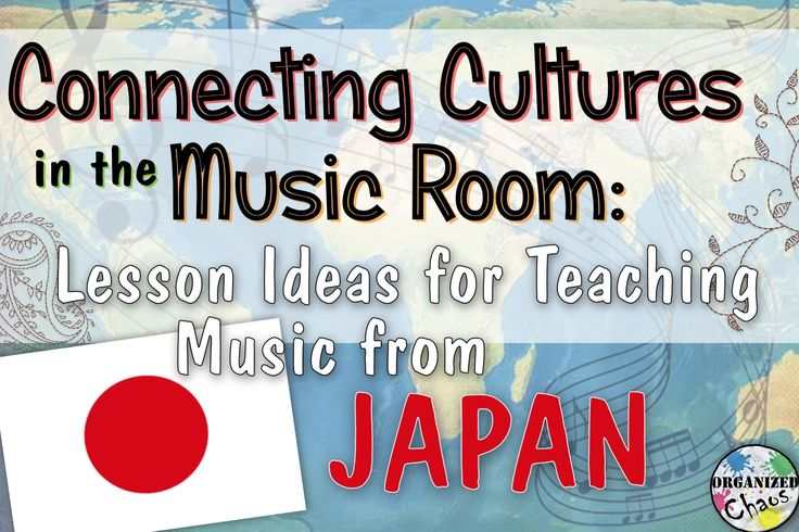 Organized Chaos: Teacher Tuesday: Japanese music in elementary music. Ideas and resources for teaching Sakura and other folk songs with singing and instrument parts, bon odori (traditional dance), gagaku and traditional instruments, and more!