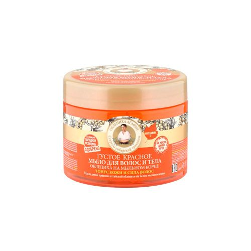 Sea buckthorn thick red soap for hair and body Grandma Agafia