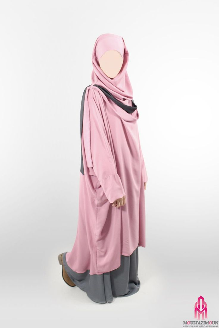 Tunique avec hijab intégré / Top with integrated hijab #hijab #longtunic #muslimclothes
