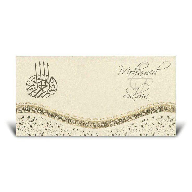 Muslim Wedding Invite available - #islam #cream #gold #beautiful #sample #cardfusion #marriage #love #family