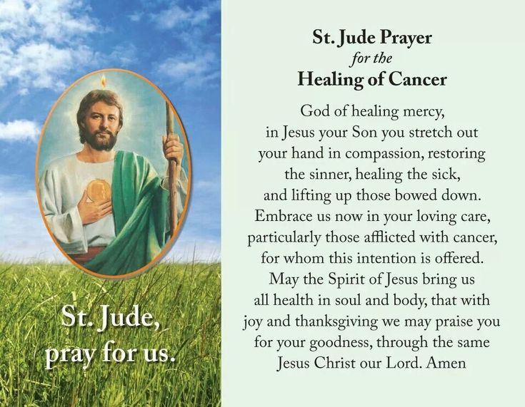 St.Jude Prayer for the Healing of Cancer #Prayer #Cancer ...