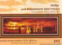 Gallery.ru / Фото #10 - Города (схемы) 2 - Olgakam