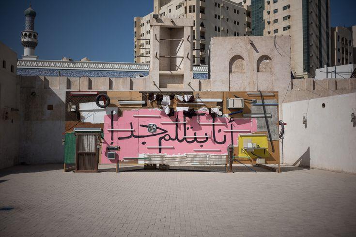 Wenn man andie Vereinigten Arabische Emirate denkt, dann fallen einem sofort Dubai oder Abu Dhabi ein.Aberes gibt noch ein paar andere Städte, die man besuchen kann. Sharjah zum Beispiel, wo es zwar andere (härtere) Gesetzte herrschen, als paar Kilometer weiter in Dubai, aber es wird gerade sehr viel gebaut und neue, kulturelle Destinationen entwickeln sich. Letztens haben wir die Sharjah ... #sharjah #unitedarabemirates