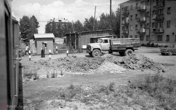 агрегат техобслуживания АТО-4822-ГОСНИТИ 1982 год