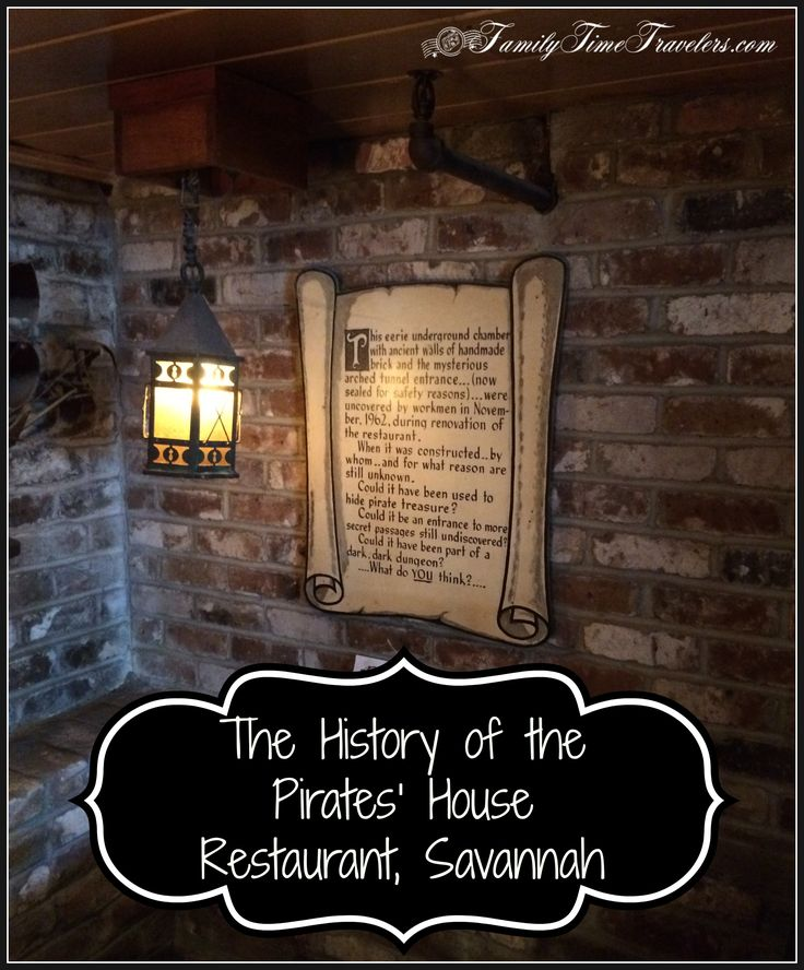 The history of the Pirates' House Restaurant in Savannah, GA. This is a great opportunity to introduce children to the fun you can have with history when you travel and visit older places!