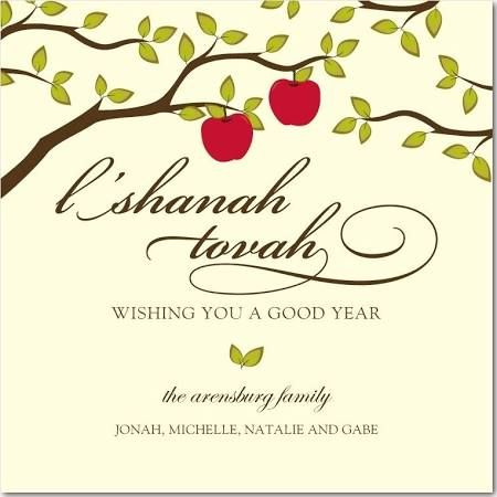 rosh hashanah cards - Google Search