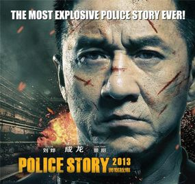 JUAL FILM BLURAY POLICE STORY 2013