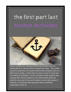 The First Part Last is a young adult novel by Angela Johnson that deals with the subject of teen pregnancy. The novel is easy to read and draws a high interest. This worksheet is a diagram of anchor activities using Bloom's Taxonomy. These activities will draw upon student's higher