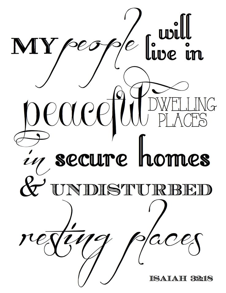 Free Bible verse printable - Isaiah 32:18 (Peaceful dwelling places)