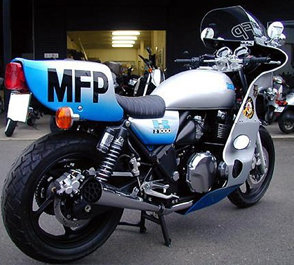 Mad Max  Mother the Goose's Bike!