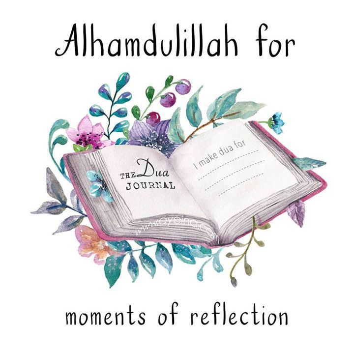 167: Alhamdulillah for moments of reflection #AlhamdulillahForSeries
