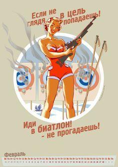 En vista de la celebración de los juegos olímpicos de invierno 2014 les presentamos este calendario Pinup creado por Andrew Tarusov.La propuesta, es un tipo de respuesta humorística a toda la s