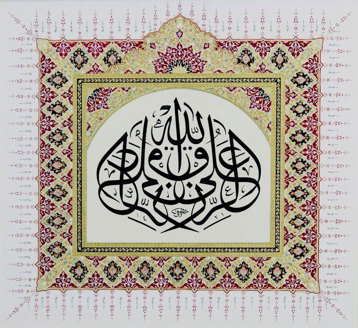 MÜSENNA YAZI  Eserin teknik özelliği: Tezhip (altın ve guaj tekniğiyle) Eserin boyutu: 48 x 51 cm. Yapım yılı : 2005 Hat: Mustafa Parıldar