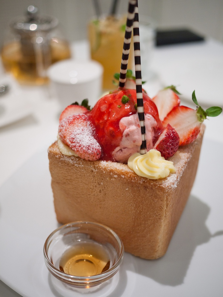 17 best ideas about honey toast on pinterest cottage for Asian cuisine desserts