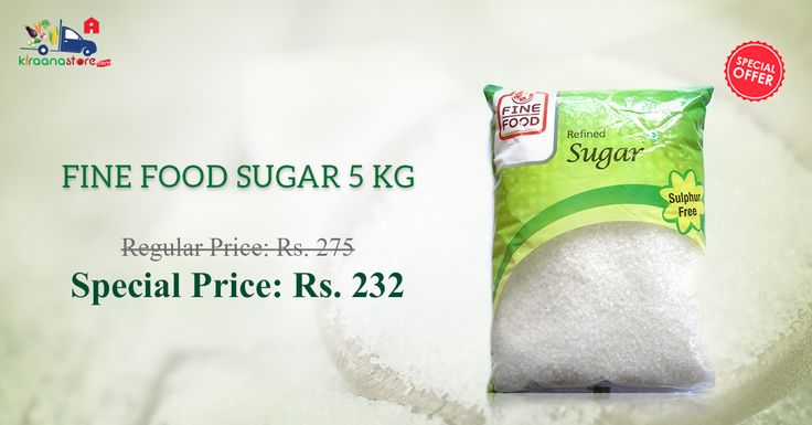 Shop Online for Fine Food ‪Sugar‬ 5 Kg at Discounted Price from Kiraanastore.