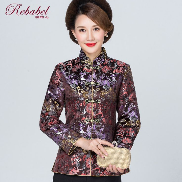 Charming Brocade Frog Button Chinese Style Jacket - Chinese Jackets & Coats - Women