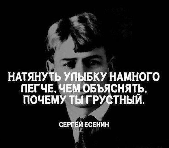 #мысли_на_ночь