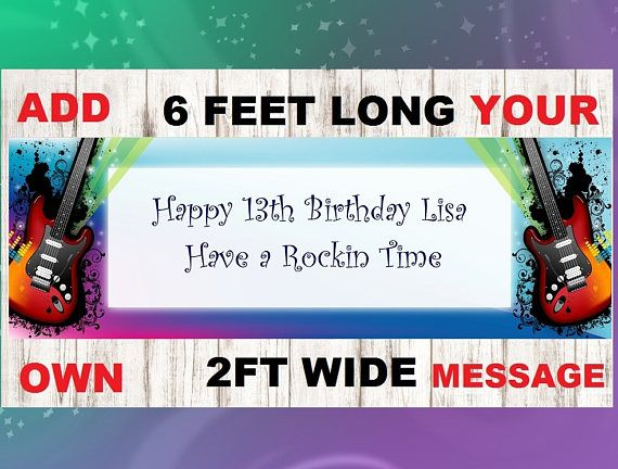 Rock Star Personalized Birthday Banner featuring Guitars