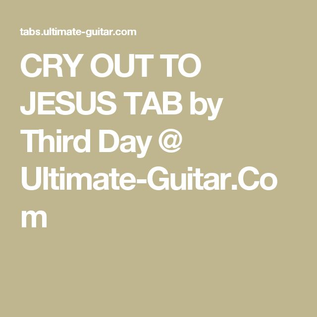 how to play cry out to jesus on guitar