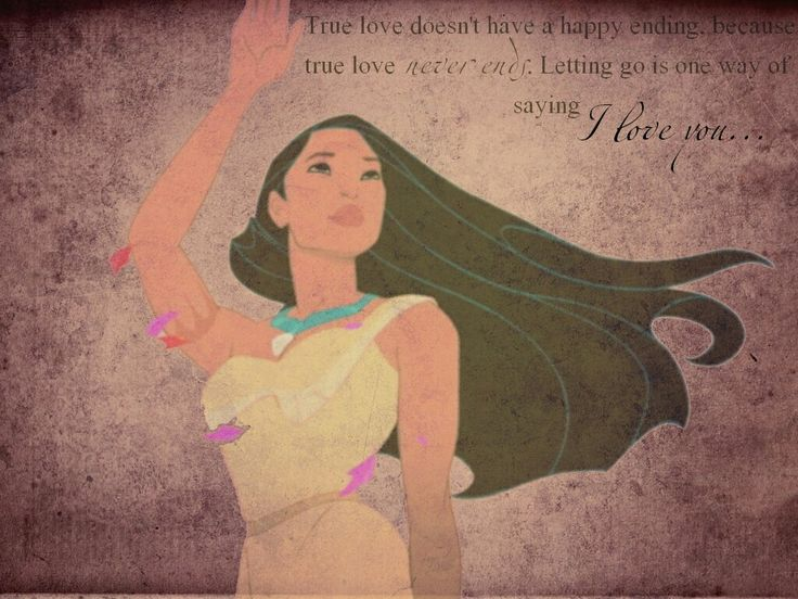 27 Best Disney Images Pocahontas Quotes, Disney | Painting ...