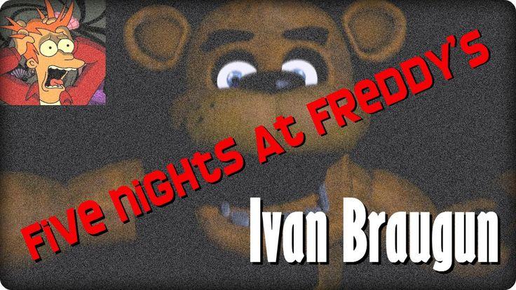 В ожидании 3-й части | Five nights at Freddy's - инди-хоррор с Иваном Бр...