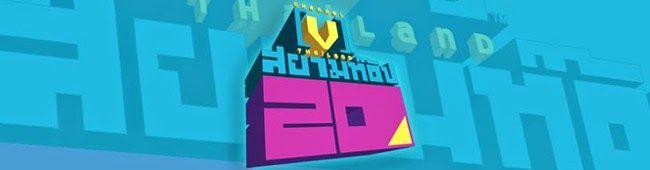 [Mp3]-[Hot New Chart] เพลงไทย ที่เพราะที่สุด Channel V Countdown Siam Top 20 Single Chart ประจำวันที่ 7 – 13 กรกฎาคม 2557 [Solidfiles]