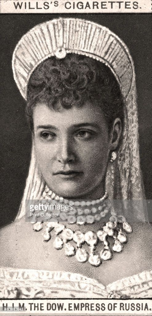The Dow. Empress of Russia, 1908. Portraits of European Royalty, Wills's Cigarette Cards, Bristol & London.