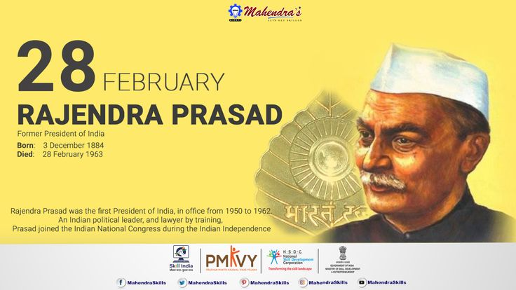 👉 Dr. Rajendra Prasad (3 December 1884 - 28 February 1963) was the first President of India, in office from 1950 to 1962. 👉 When India became a Republic in 1950, Prasad was elected it's first President by the Constituent Assembly. 👉 He was elected President by the electoral college of the first Parliament of India & it's state legislatures. 👉 He was honored by Bharat Ratna in 1962.