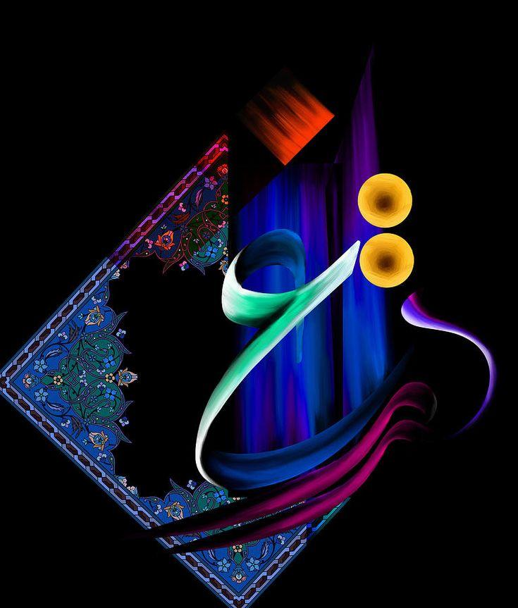 DesertRose///Tc Calligraphy Al Azeez Painting