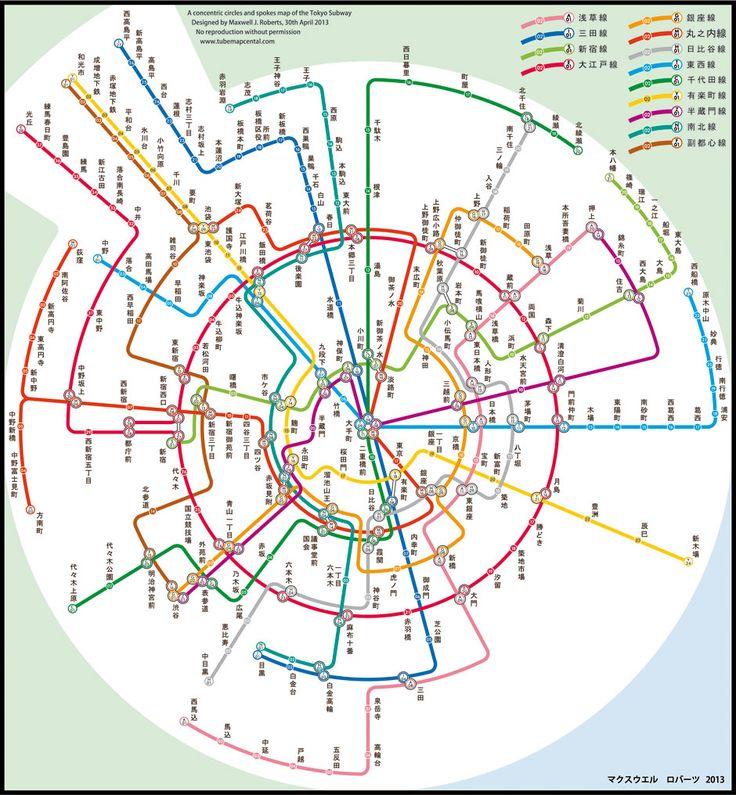 Best Underground Metro Maps Images On Pinterest Subway Map - Sweden tunnelbana map