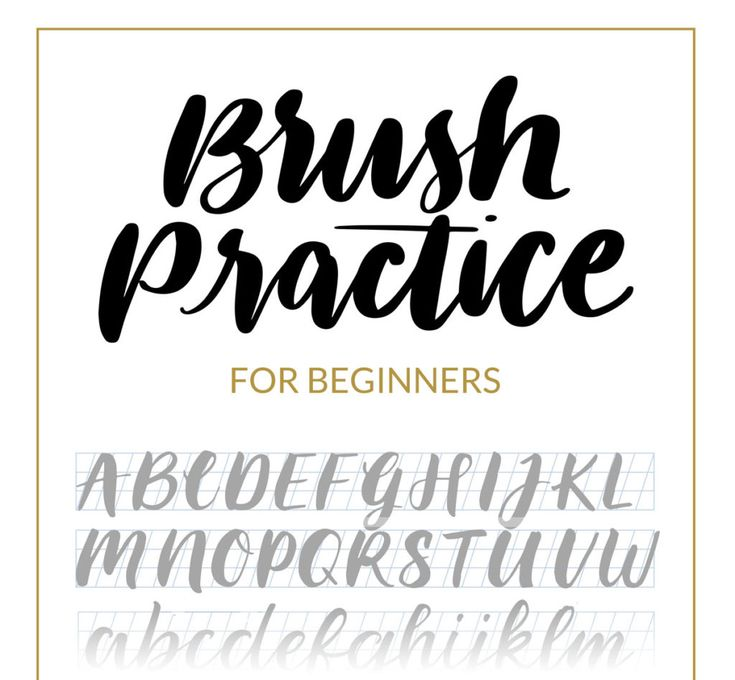 Brush Lettering Beginners Guide – Download and Tutorial