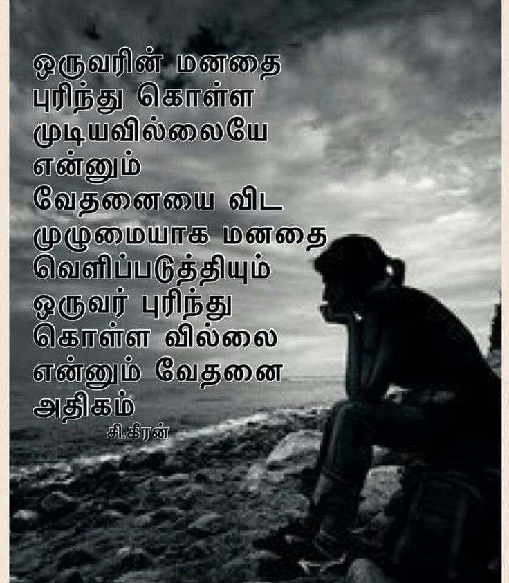 Bigg Boss Tamil Vote Online Voting & Elimination Results