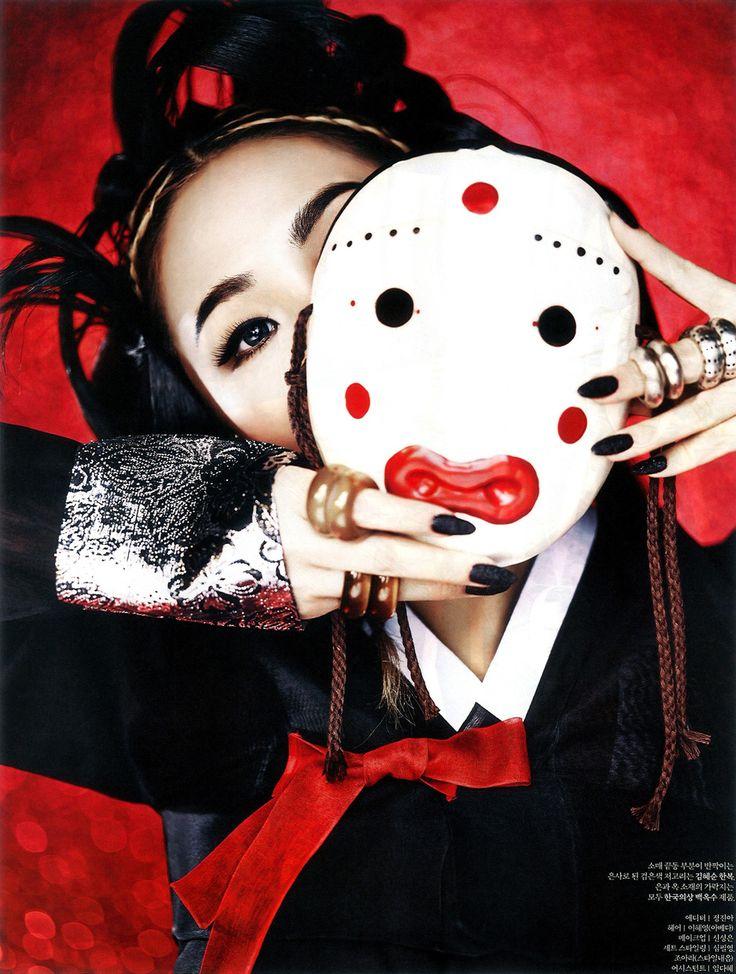 한복 Hanbok : Korean traditional clothes[dress] #VogueKorea
