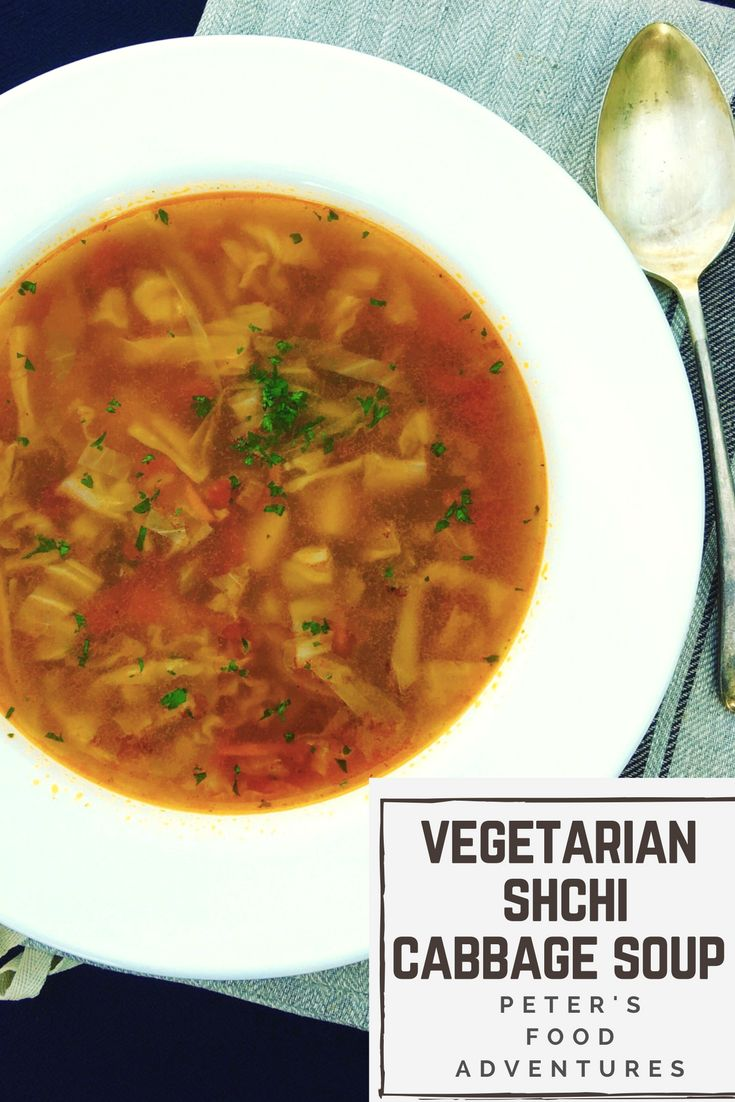Classic Russian Vegan Cabbage Soup - don't let the title scare you! It's delicious and full of vegetables and incredibly healthy, enjoyed in Russian for over 1000 years. Vegetarian Shchi Soup (Щи постные)