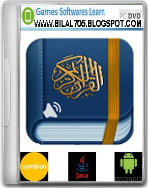 Quran Mp3 Apk Free Download