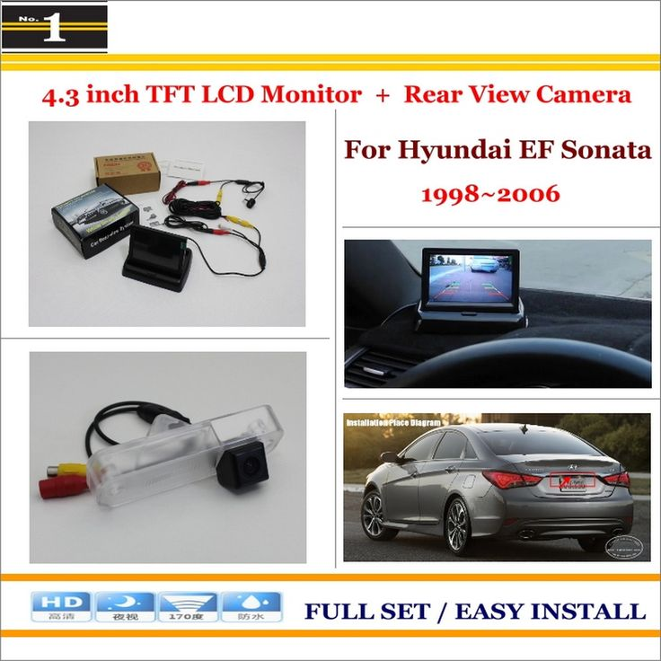 hyundai sonata bluetooth compatible phones