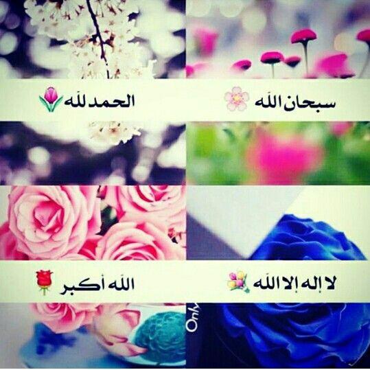 Alhamdullilah..!!