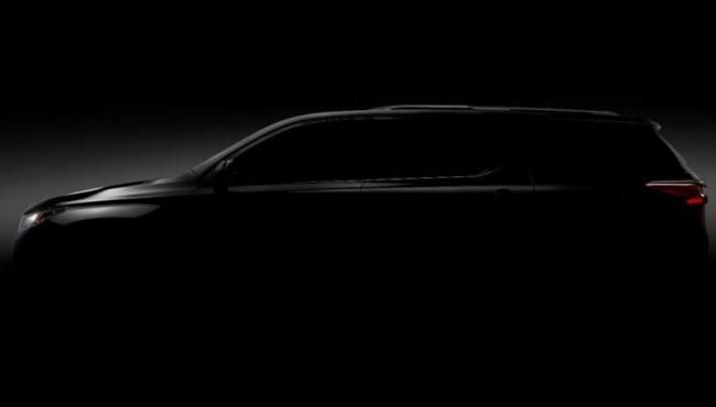 2018 Chevy Traverse Teased Ahead of its Debut at Detroit Motor Show