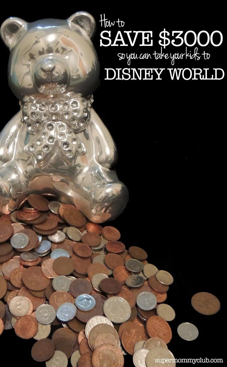 WOW - I never realised that doing this would add up so quickly - I can save money to take my kids to Disney!