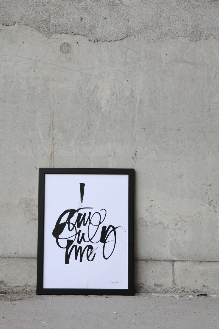 """I am only me"" Print: Ylva Skarp Photo: Susanne Kings"