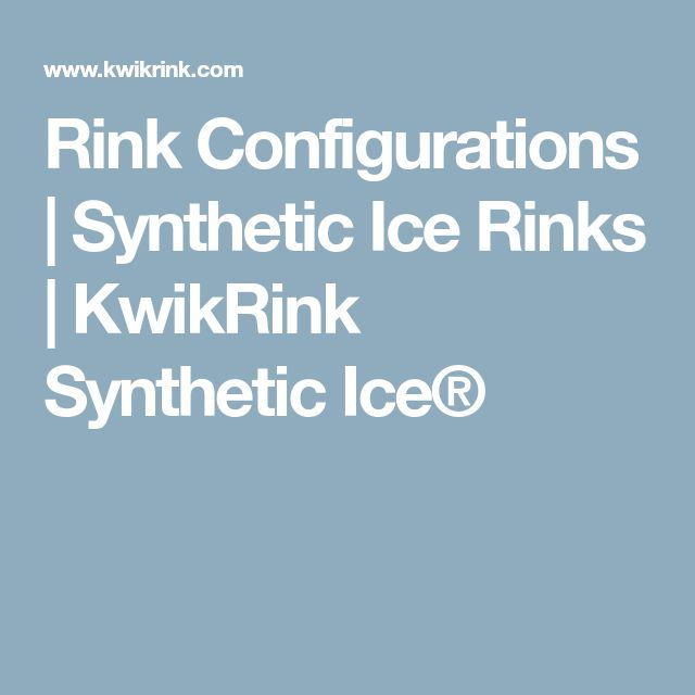 Rink Configurations | Synthetic Ice Rinks | KwikRink Synthetic Ice®