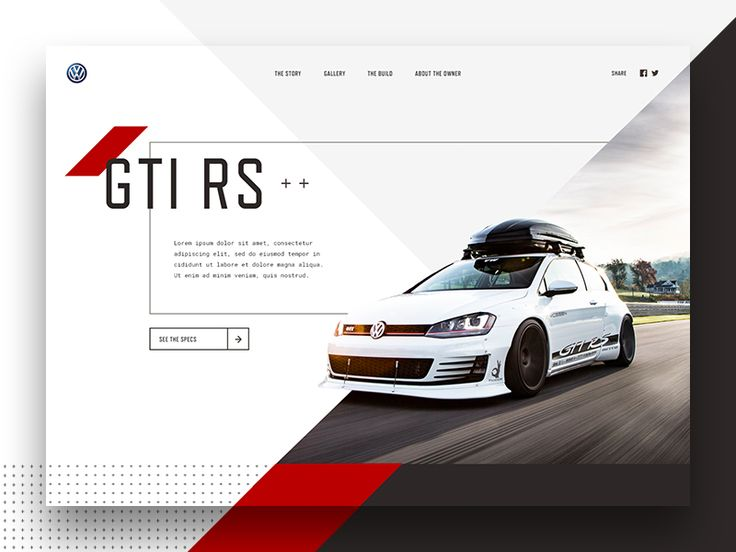 GTI Concept