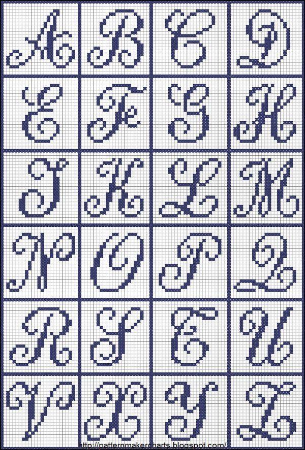 イニシャルトートにポーチ。アルファベット入りの小物ってすっごく可愛いですよね。市販のものもいいけど、自分のお気に入りの雑貨に自分でアルファベット刺繍出来たらちょっと素敵だと思いませんか?難しそうなイメージの刺繍ですが、一度マスターすれば応用も出来ちゃいます。