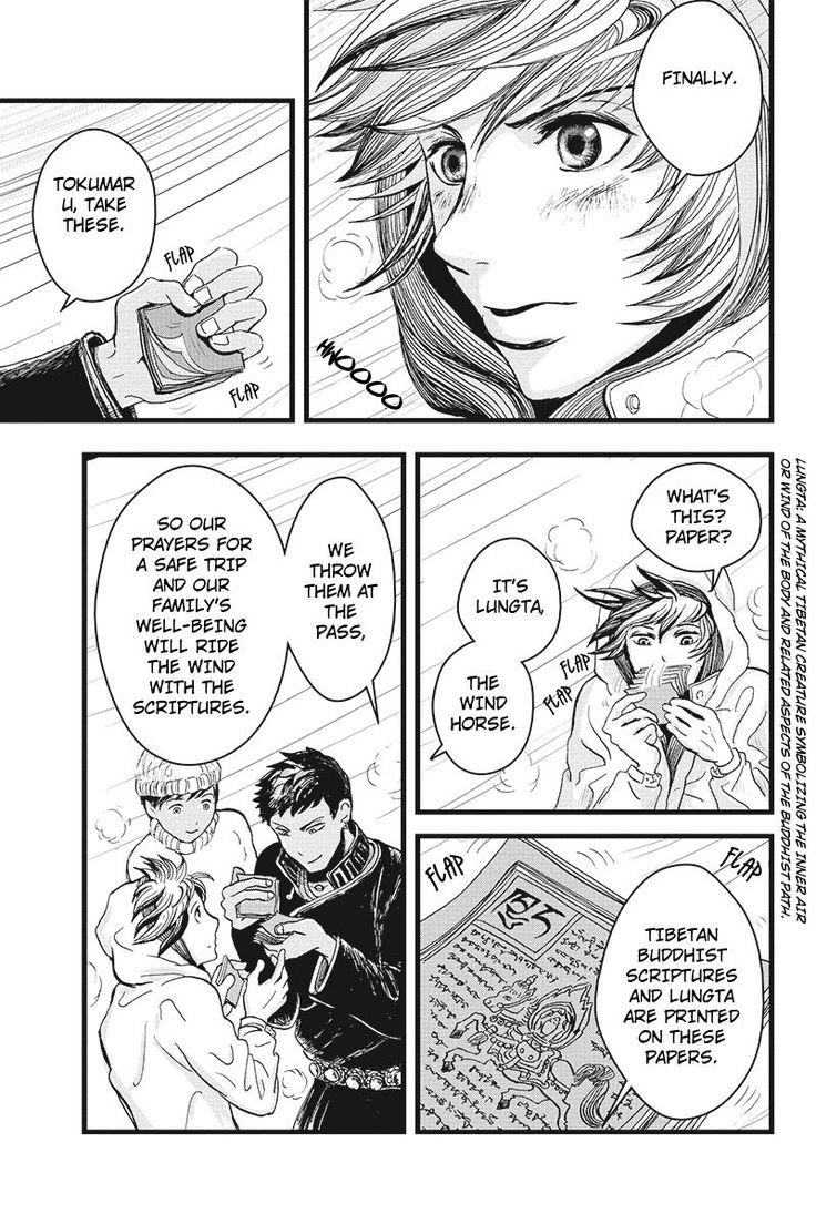 Ruten no Teruma 2, Ruten no Teruma 2 Page 20 - Read Free Manga Online at Ten Manga