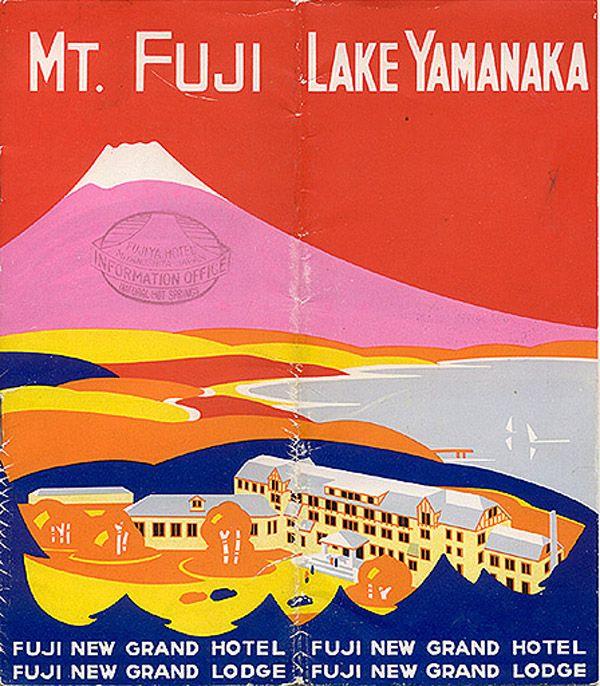富士山と山中湖の観光ポスター Mount Fuji and Lake Yamanaka sightseeing ad