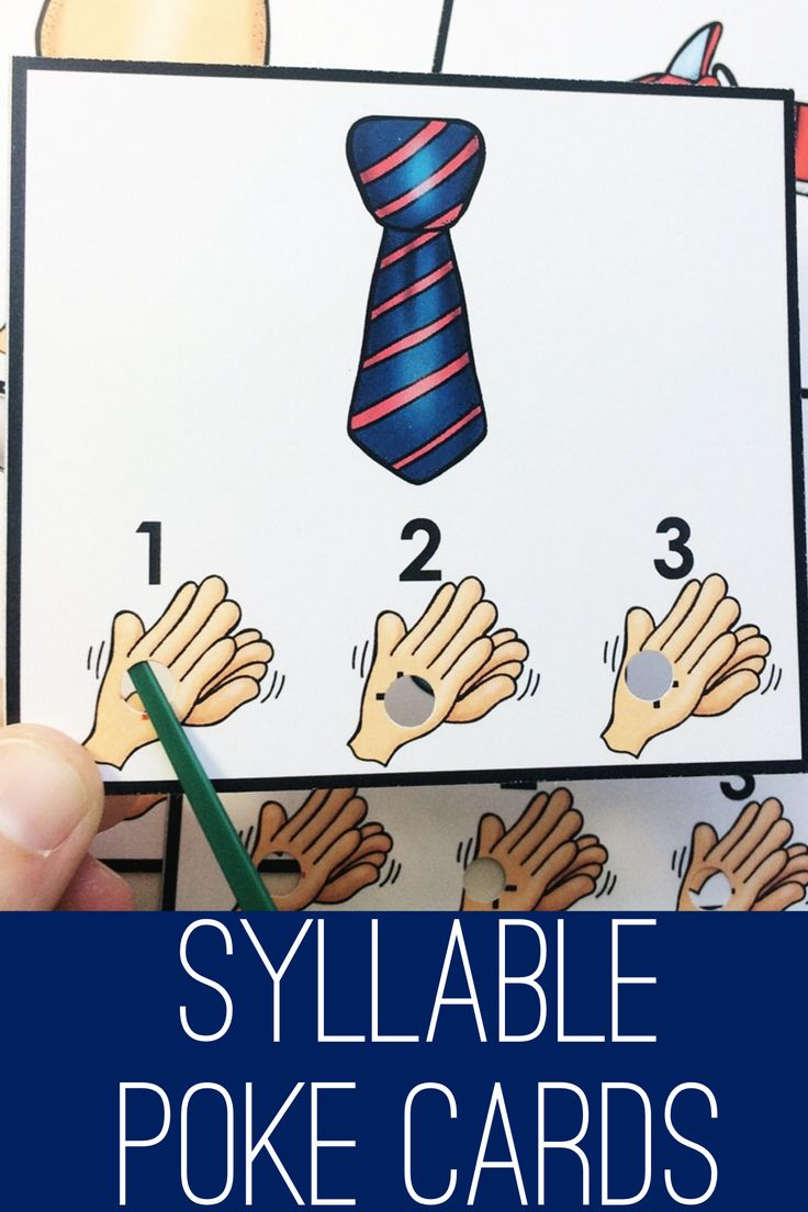 Are you looking for a fun, engaging, independent activity to reinforce syllables? Look no further - these self-checking Count the Syllables Poke Cards are for you. You will get 90 total cards! This motivating activity can be used for morning work, seat work, centers, partner/group work, and countless other ways.